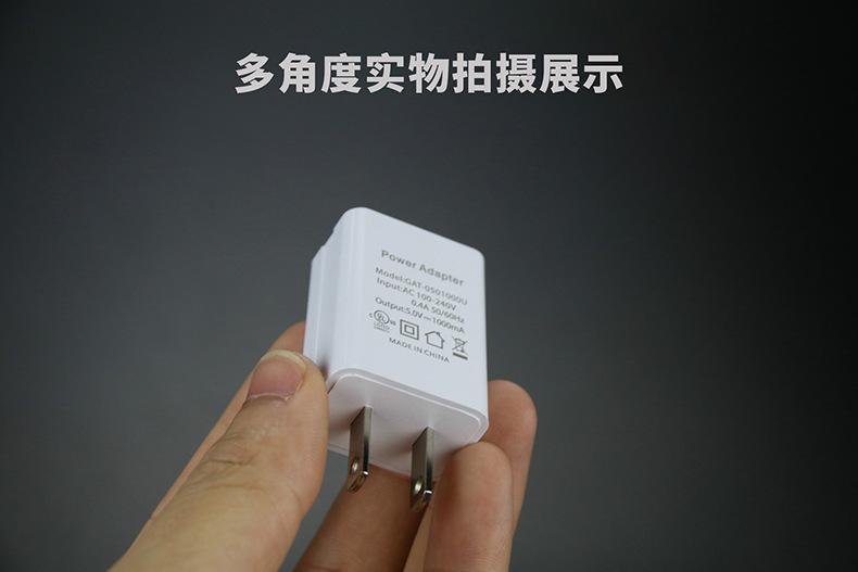 批发美国USB手机充电器 过UL认证5V1A手机充电头 美规亚马逊适配器 12