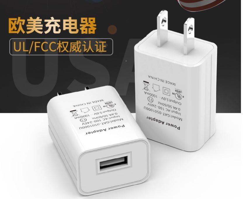 批發美國USB手機充電器 過UL認証5V1A手機充電頭 美規亞馬遜適配器 13