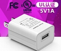 批发美国USB手机充电器 过UL认证5V1A手机充电头 美规亚马逊适配器 15