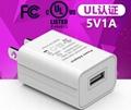 批發美國USB手機充電器 過UL認証5V1A手機充電頭 美規亞馬遜適配器 15