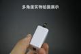 批發美國USB手機充電器 過UL認証5V1A手機充電頭 美規亞馬遜適配器 16