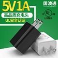 批發美國USB手機充電器 過U