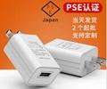 批发PSE认证充电器5V1A
