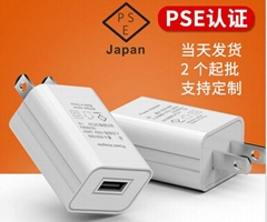 批發PSE認証充電器5V1A