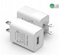 USB充电头