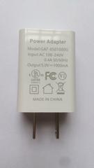 批发UL认证充电器5V1A,出口美国,白色