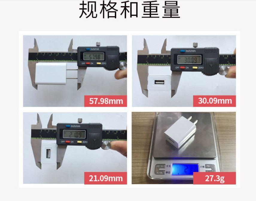 批發UL認証充電器5V1A,出口美國,黑色 5