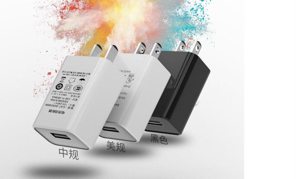 批發UL認証充電器5V1A,出口美國,黑色 6