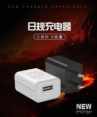 批發PSE認証充電器5V1A,黑白兩色
