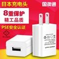 5V1A PSE USB ADAPTER,PSE USB CHARGER,White/Black