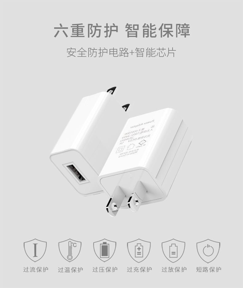 批發PSE認証充電器5V1A,黑白兩色 8