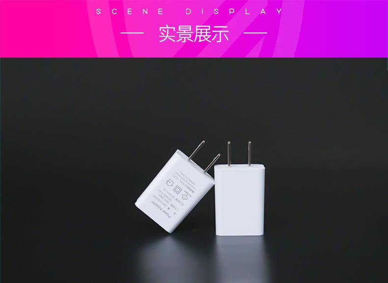 批發PSE認証充電器5V1A,黑白兩色 10