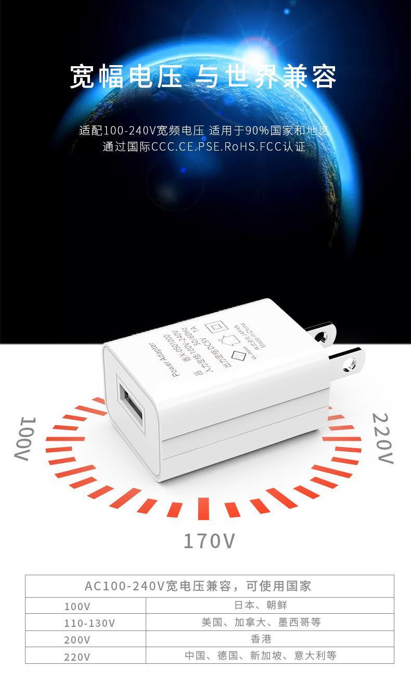 批發PSE認証充電器5V1A,黑白兩色 16