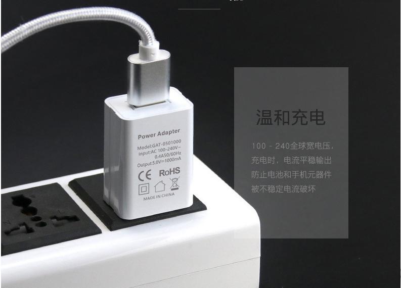 批發CE認証充電器5V1A,黑白兩色GAT-0501000 3