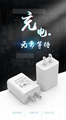 wholesales UL Listed Universal US 5V2A USB Wall Charger Plug,white type,in stock 5