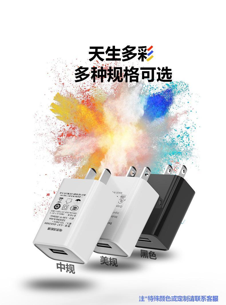 批发UL认证充电器5V2A,出口美国,白色 7