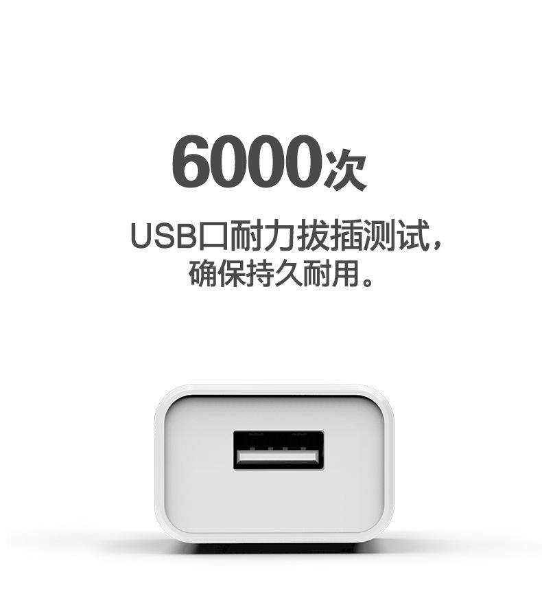 批发UL认证充电器5V2A,出口美国,白色 8