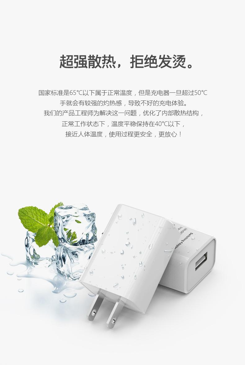 批发UL认证充电器5V2A,出口美国,白色 9
