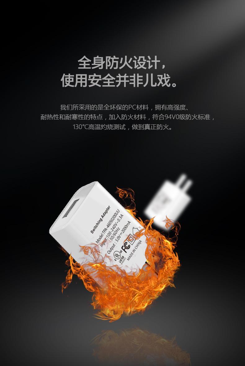 批发UL认证充电器5V2A,出口美国,白色 10