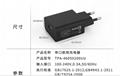 批发CE认证充电器5V2A,出口欧洲 6