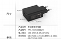 EU 5V2A USB Wall Charger Plug,white/black