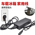 Wholesales 12V8A cooler power adapter,THS-1208