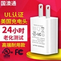 USB POWER ADAPTER IN STOCK