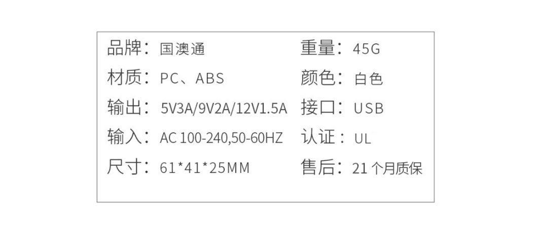 批发美规QC3.0快充充电器 UL认证5v3a手机USB快充充电头 通用闪充 8