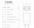 批發CE認証快充手機USB充電