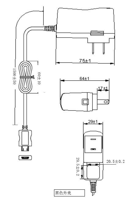 GEO151UB-6025  5.25V 2.5A 电源 3