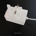 24W Series Wall mount Switching AC/DC Adapters (UK plug)