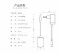 销售12V1A欧规电源适配器 GA-1201000V 6