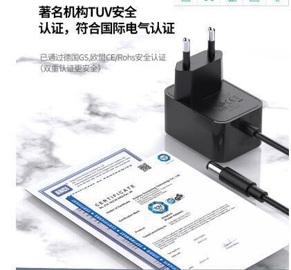 销售12V1A欧规电源适配器 GA-1201000V 1