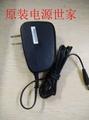 NETGEAR router  adaptor 12V2.5A P030WF120B  11200-6LF