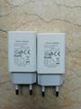 批發CE認証充電器5V1A,5