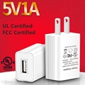 wholesales GAT-0501000U 5V1A US USB POWER ADAPTERS IN STOCK