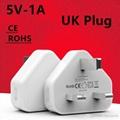 批發英規充電器5V1A,出口英國,黑白兩色 1