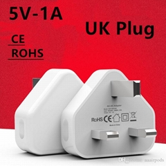 批發英規充電器5V1A,出口英國,黑白兩色