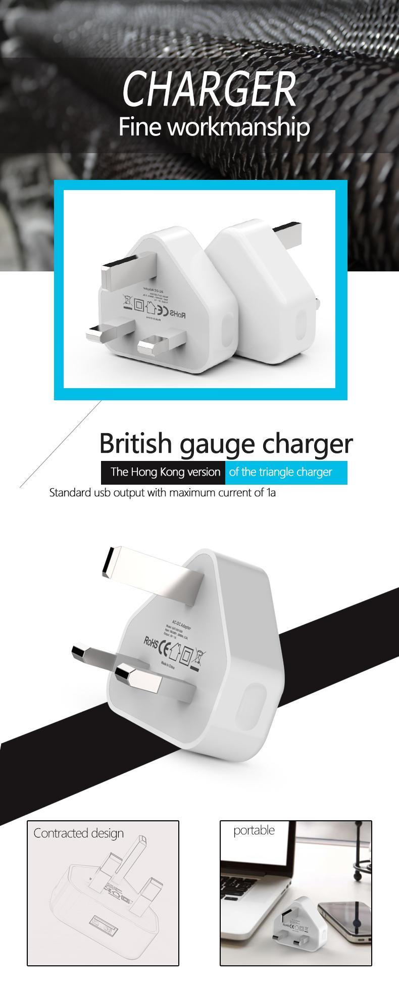 批發英規充電器5V1A,出口英國,黑白兩色 11