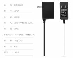 销售 12V1A 12V2A 24V1A UL认证电源适配器现货