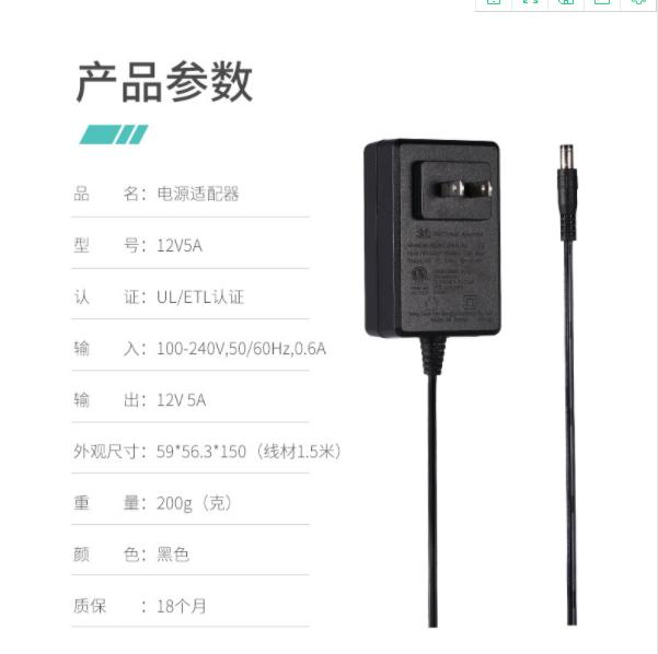 销售 12V5A ETL认证电源适配器现货 GQ48-120500-AU 3