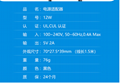 销售 5V2A UL认证电源适配器现货 GQ12-050200-HU 5