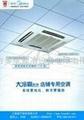 深圳南山區美的空調工程機  2