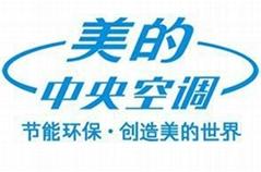美的家庭中央空調,深圳家用中央空調報價