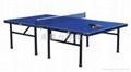 濟寧乒乓球台