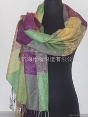 时尚羊毛提花围巾