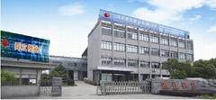 Shangyu shunli plastics Co., LTD