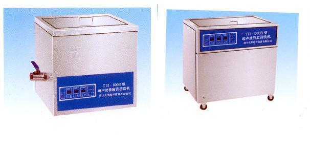 郑州超声波清洗机 1