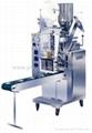 YD-11 Automatic Teabag Hang Thread &