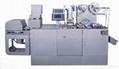 DPB-140B Flat Plate Auto Blister Packing Machine